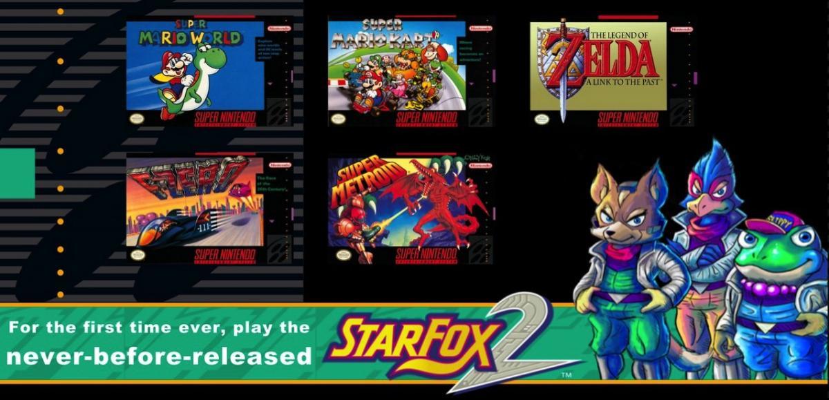 Star Fox 2 SNES Classic